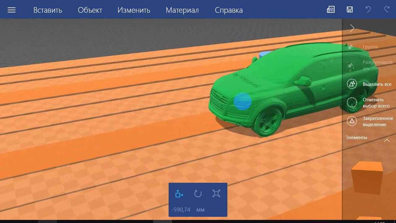 Windows 10 3d Builder Model Car Download Youtube