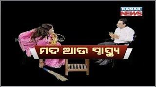 Loka Nakali Katha Asali: Discussion About Wine Shop