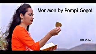 Mor Mon by Pompi Gogoi