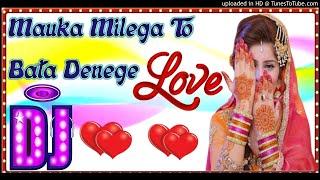 Mauka Milega To Hum Bata Denge Dj Remix  Dilwale Songs   Old Is Gold   Dholki Mix   Dj Shiva  