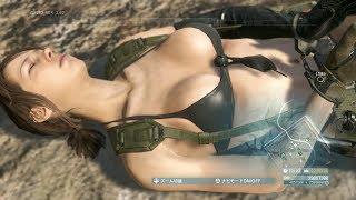 メガロドンスーツの女性兵士のお尻が凄くエロかったので宣伝も兼ねて動...
