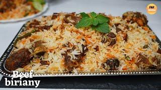 গরুর মাংসের বিরিয়ানি - ঘরে থাকা মসলায় সবথেকে সহজ রেসিপিতে | Beef biriany | Biriany recipe bangla