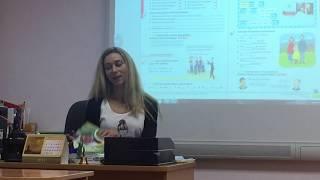Отзыв о работе с УМК Academy Stars Сачкова Наталья Александровна