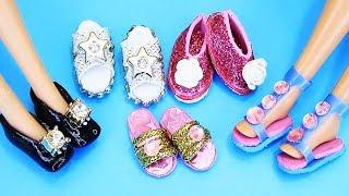 як зробити туфлі для ляльок своїми руками відео російською