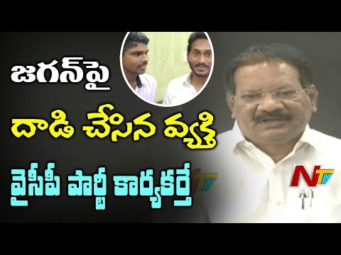Attack on YS Jagan planned by YCP, Says TDP Minister Nakka Anand - NTV