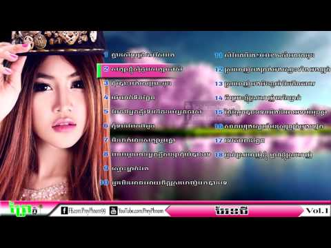 Angie Nonstop, Angie new song 2015, Angie old song, Best collection