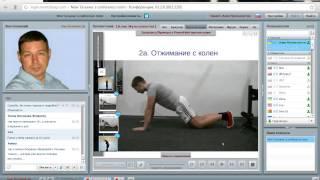 Оздоровительные практики. Упражнения для похудения - 3