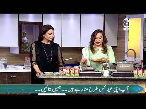 Aaj Pakistan with Sidra Iqbal | EID Special | Day 2 | 22nd July 2021 | Aaj News | Part 2