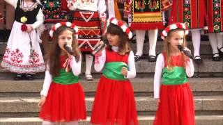 Трио ''Зорница'' - За моята България