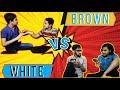 Brown vs white people brown people vs white people the errorz mp3