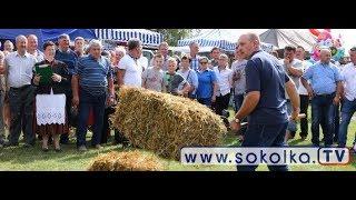 Dożynki gminne Kurianka 2018