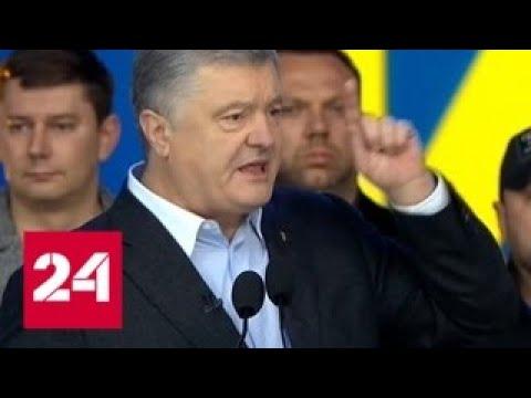 Кто победил в дебатах на Украине? Мнение политологов - Россия 24