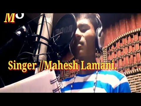 SINGER MAHESH LAMANI NEW LOVE FEELING SONGS MIX BY DJLOKESH LAMANI 9964470530