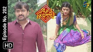 Naalugu Sthambalata| 19th September 2019  | Full Episode No 202 | ETV Telugu