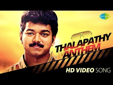 Thalapathy Anthem - Video | Vijay birthday special | Vatsan C.R | Dinesh Venkatraman | Amogh Balaji