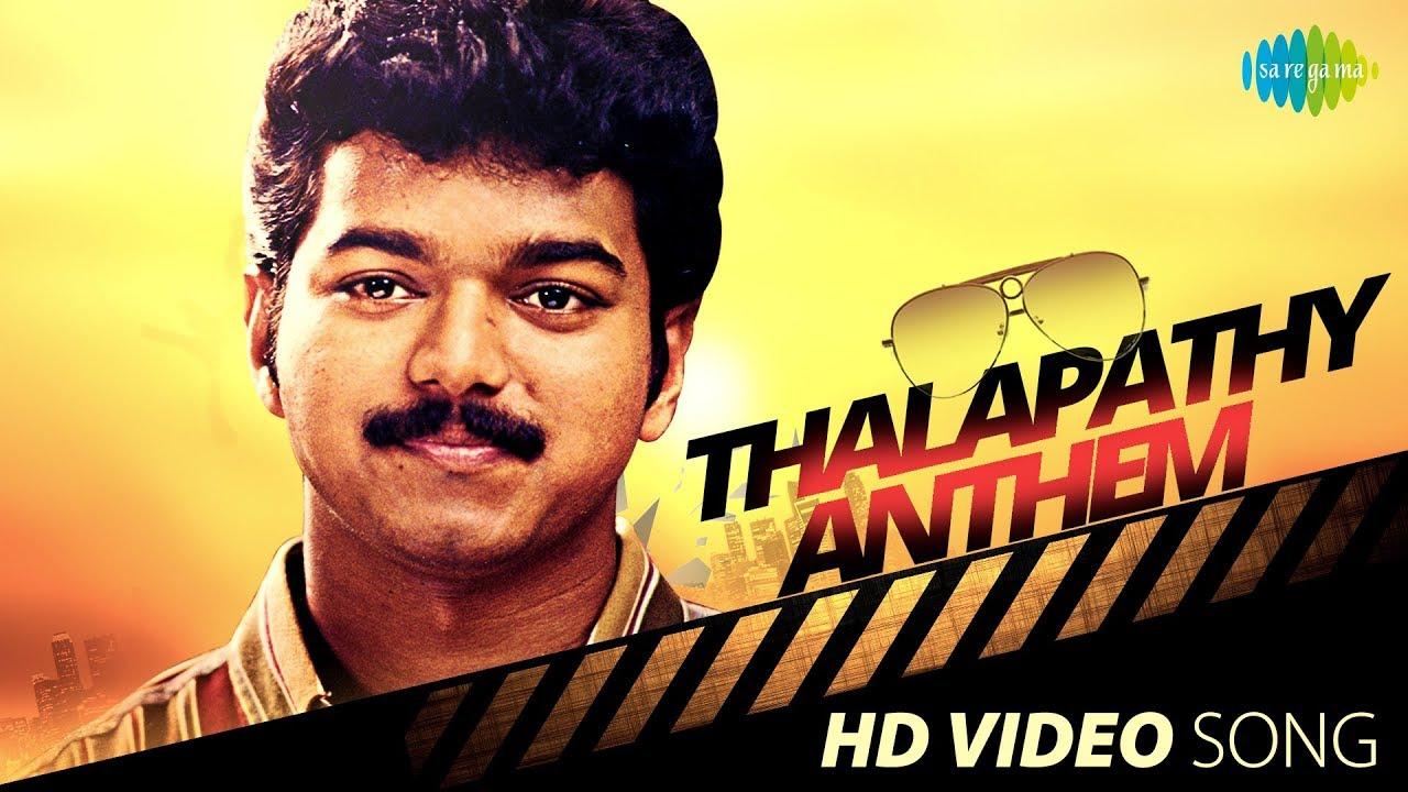 Thalapathy Anthem - Video Song | Vijay special | Vatsan C.R | Dinesh Venkatraman | Amogh Balaji