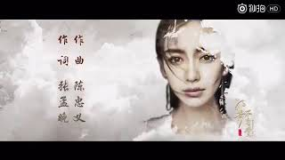 孤高の花~General&I~ 第19話