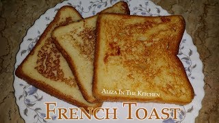 French Toast  How to Make French Toast  French Toast Recipe