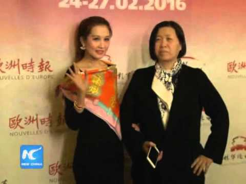 1st Berlin Chinese Film Festival