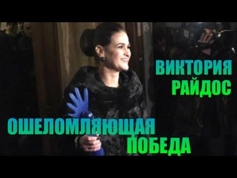 Виктория Райдос. Ошеломляющая победа. Битва Экстрасенсов 16 сезон 2015