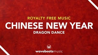 Chinese New Year CNY 2019 Royalty Free Background Music