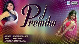 DJ Premika || Dj Nonstop 2017 || Gujarati Love Songs || Shailesh Barot || FULL AUDIO