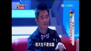 陳大天-喜劇之王