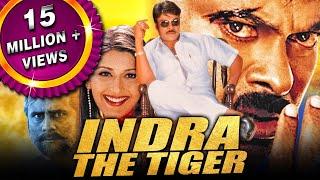 इंद्रा-डी-टाइगर-चिरंजीवी-की-ब्लॉकबस्टर-हिंदी-फिल्म-इस-फिल्म-के-नाम-था-सबसे-ज़यादा-कमाने-का-रिकॉर्ड