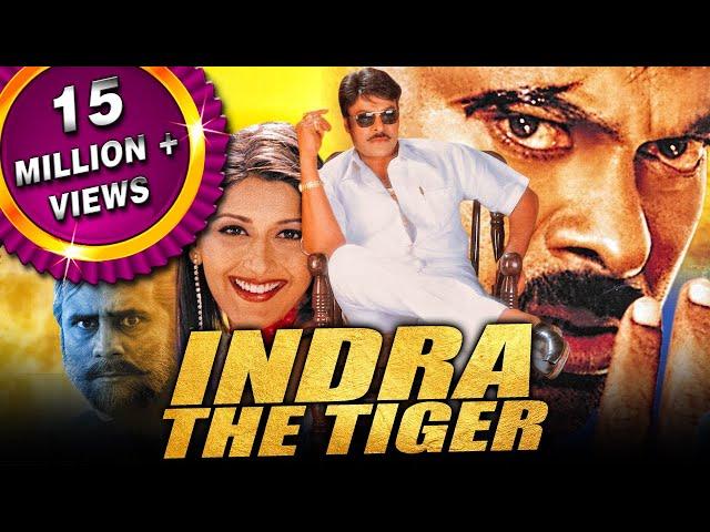 Must Watch Top 7 Movies Of Megastar Chiranjeevi The tiger see more ». megastar chiranjeevi