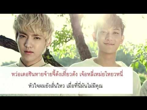 [THAI-SUB] EXO-M - Peter Pan (彼得潘)