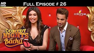 Comedy Nights Bachao - Upen, Rajpal & Karishma - 5th March 2016 - Full Episode (HD)