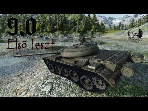 world of tanks matchmaking update