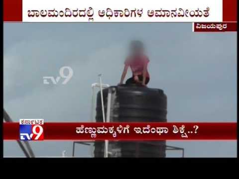 Children Risk Lives to Clean Water Tank on Terrace at Govt Hostel in Vijayapura