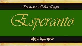 Universal Declaration of Human Rights in Esperanto
