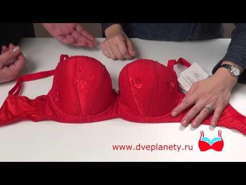 Бюстгальтер на большую грудь, с поролоновой чашкой: GORSENIA K 190, Красный