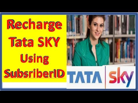 How To Recharge Tatasky Online Using Subscriber ID 2019 | Recharge Tatasky Online