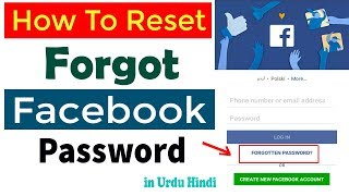 How To Recover Forgot Facebook Password | How To Reset Facebook Password