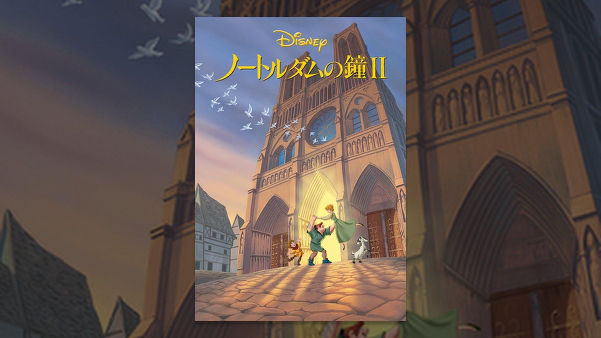 I like japan movies 50 - 3 10