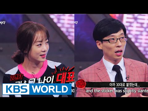 Yu JaeSeok's I Am A Man | 나는 남자다 - Ep.8 : Men Who Look Young Or Old (2014.10.15)