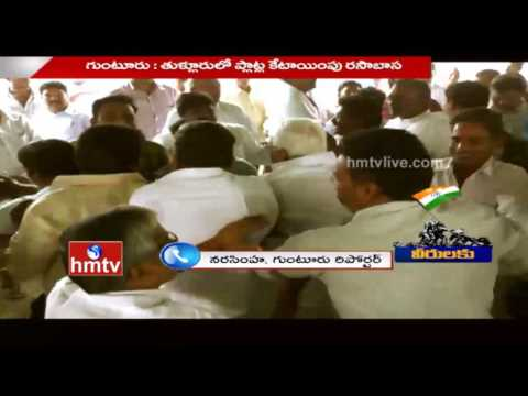 Clash Between Farmers And CRDA Officers Over Plots Distribution | Thullur | HMTV