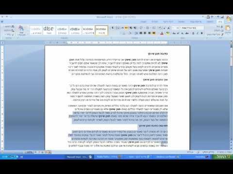טעויות בכתיבת מאמרים SEO