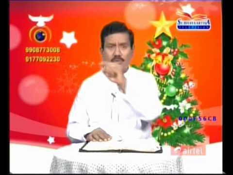 ''సత్యవేద సారం ''శుభ వార్త సర్వ సత్యాలు  Dec 22 2011