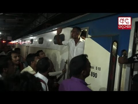 Tense situation at Fort Railway Station following sudden strike