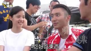 始源中文超溜  愛台6大滿足--蘋果日報 20140805