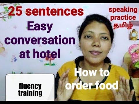 English Conversation at Restaurant / Spoken English through Tamil