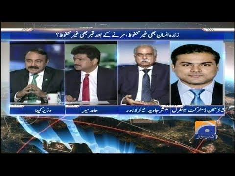 Capital Talk - 04 September 2017 - Geo News