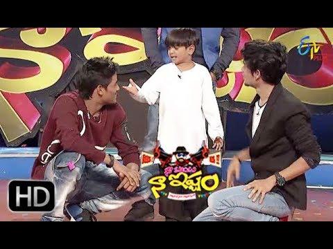 Naa Show Naa Ishtam | 3rd February 2018 | Latest Promo | ETV Plus
