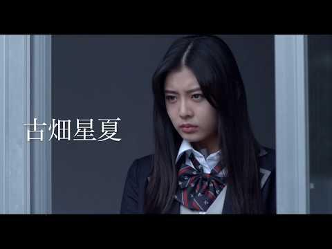 映画「人狼ゲーム ラヴァーズ」予告編