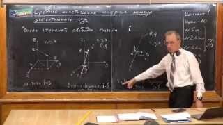 Урок 151. Средняя кинетическая энергия молекул многоатомного газа