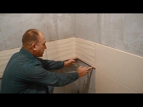 Правильная раскладка плитки в ванной комнате